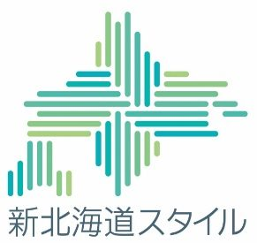 新北海道スタイルロゴ