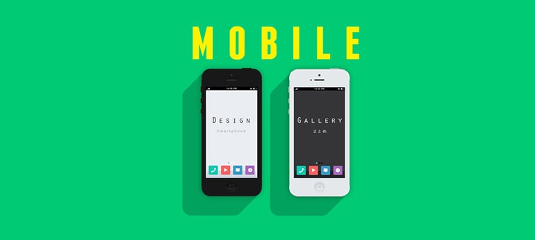 mobile-gallery